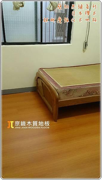 簡約無縫系列-日本櫸木-10181307-新竹市 超耐磨木地板.強化木地板.jpg