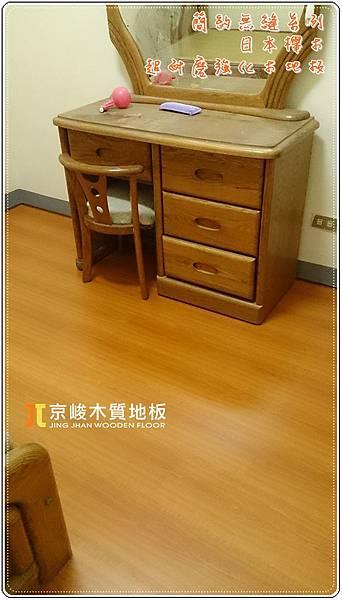 簡約無縫系列-日本櫸木-10181315-新竹市 超耐磨木地板.強化木地板.jpg