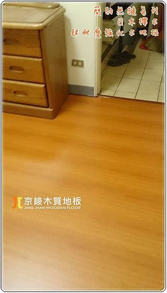 簡約無縫系列-日本櫸木-10181316-新竹市 超耐磨木地板.強化木地板.jpg