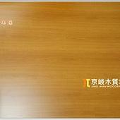 簡約無縫系列-日本櫸木-10181317-新竹市 超耐磨木地板.強化木地板.jpg
