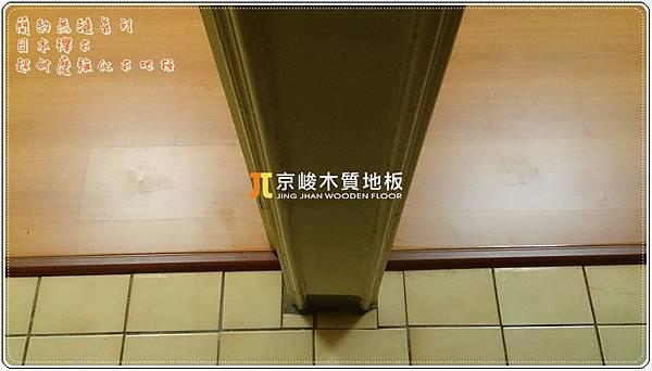 簡約無縫系列-日本櫸木-10181324 兩房-新竹市 超耐磨木地板.強化木地板.jpg