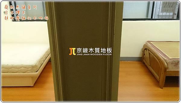 簡約無縫系列-日本櫸木-10181326 兩房-新竹市 超耐磨木地板.強化木地板.jpg