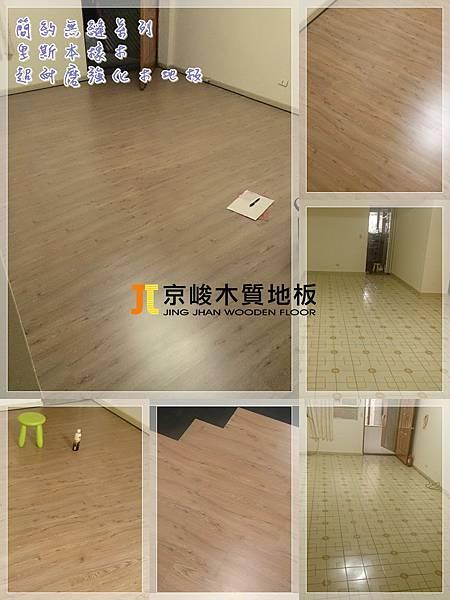 簡約無縫系列-里斯本橡木-20081305-松德街 超耐磨木地板.強化木地板.jpg