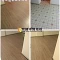 簡約無縫系列-里斯本橡木-20081306-松德街 超耐磨木地板.強化木地板.jpg
