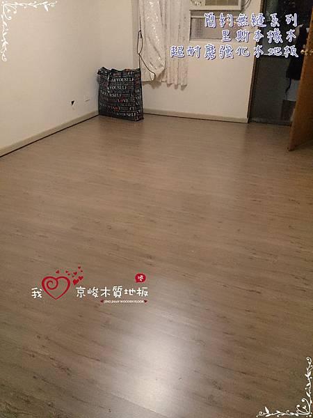 簡約無縫系列-里斯本橡木-20081308-松德街 超耐磨木地板.強化木地板.jpg