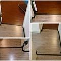 簡約無縫系列-里斯本橡木-20081311收邊 區隔條-松德街 超耐磨木地板.強化木地板.jpg