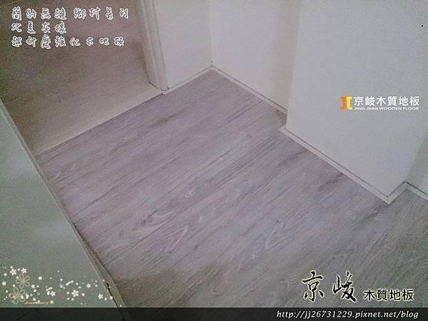 無縫 鄉村系列-北美灰橡-13052010-土城 超耐磨木地板 強化木地板.jpg