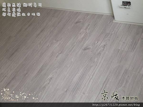 無縫 鄉村系列-北美灰橡-13052024-土城 超耐磨木地板 強化木地板.jpg