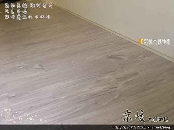 無縫 鄉村系列-北美灰橡-13052026-土城 超耐磨木地板 強化木地板.jpg