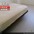超耐磨地板-簡約無縫-經典胡桃 桃園 (4).jpg