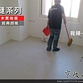 超耐磨地板-簡約無縫-經典胡桃 桃園 (5).jpg