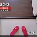 超耐磨地板-簡約無縫-經典胡桃 桃園 (10).jpg