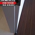 超耐磨地板-簡約無縫-經典胡桃 桃園 (12).jpg