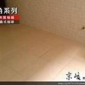 倒角系列-義式咖啡-施工前-超耐磨木地板強化木地板  (1).jpg