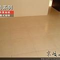 倒角系列-義式咖啡-施工前-超耐磨木地板強化木地板  (4).jpg