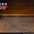 倒角系列-義式咖啡-超耐磨木地板強化木地板 (3).jpg
