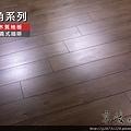 倒角系列-義式咖啡-超耐磨木地板強化木地板 (5).jpg