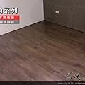 倒角系列-義式咖啡-超耐磨木地板強化木地板 (8).jpg