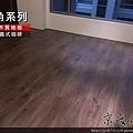 倒角系列-義式咖啡-超耐磨木地板強化木地板 (9).jpg