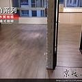 倒角系列-義式咖啡-超耐磨木地板強化木地板 (10).jpg