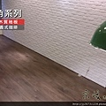 倒角系列-義式咖啡-超耐磨木地板強化木地板 (11).jpg