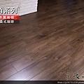 倒角系列-義式咖啡-超耐磨木地板強化木地板 (12).jpg