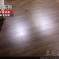 倒角系列-義式咖啡-超耐磨木地板強化木地板 (15).jpg