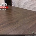倒角系列-義式咖啡-超耐磨木地板強化木地板 (17).jpg