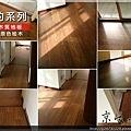 簡約無縫系列 原木柚木2 超耐磨地板/強化木地板