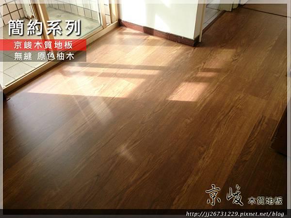 原木橡木3.jpg