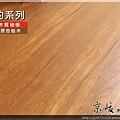 簡約無縫系列 原木柚木1 超耐磨地板/強化木地板