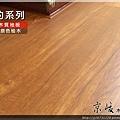 簡約無縫系列 原木柚木5 超耐磨地板/強化木地板