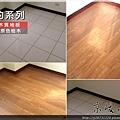簡約無縫系列 原木柚木6 超耐磨地板/強化木地板