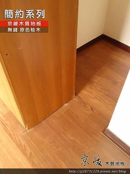 原木橡木11.jpg