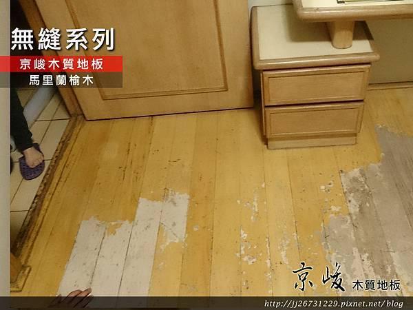無縫系列-馬里蘭榆木-超耐磨強化木地板 (2).jpg