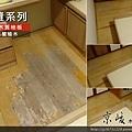 無縫系列-馬里蘭榆木-超耐磨強化木地板 (1).jpg