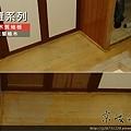 無縫系列-馬里蘭榆木-超耐磨強化木地板 (3).jpg