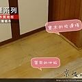無縫系列-馬里蘭榆木-超耐磨強化木地板 (6).jpg
