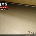 無縫系列-馬里蘭榆木-超耐磨強化木地板 (8).jpg