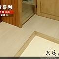 無縫系列-馬里蘭榆木-超耐磨強化木地板 (9).jpg