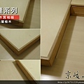 無縫系列-馬里蘭榆木-超耐磨強化木地板 (10).jpg