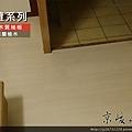 無縫系列-馬里蘭榆木-超耐磨強化木地板 (11).jpg