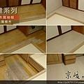 無縫系列-馬里蘭榆木-超耐磨強化木地板 (15).jpg