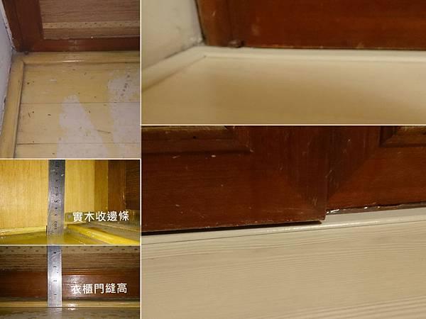 無縫系列-馬里蘭榆木-超耐磨強化木地板 (16).jpg