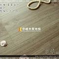 無縫抗潮 賓賓系列-摩登橡木03-超耐磨木地板.強化木地板.JPG