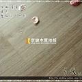 無縫抗潮 賓賓系列-摩登橡木02-超耐磨木地板.強化木地板.JPG