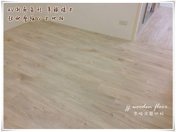 4V倒角系列-拿鐵橡木-板橋-超耐磨木地板-20141113.jpg