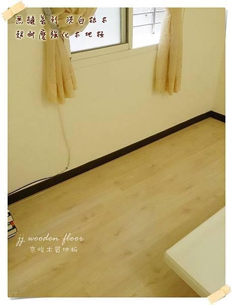 無縫系列-洗白松木-土城8014125-超耐磨木地板.jpg