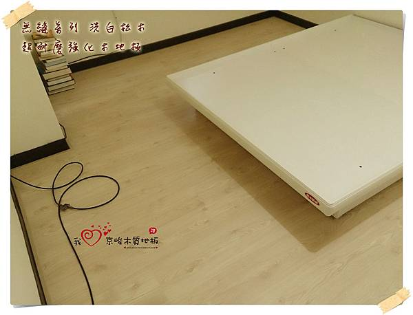 無縫系列-洗白松木-土城8014126-超耐磨木地板.jpg