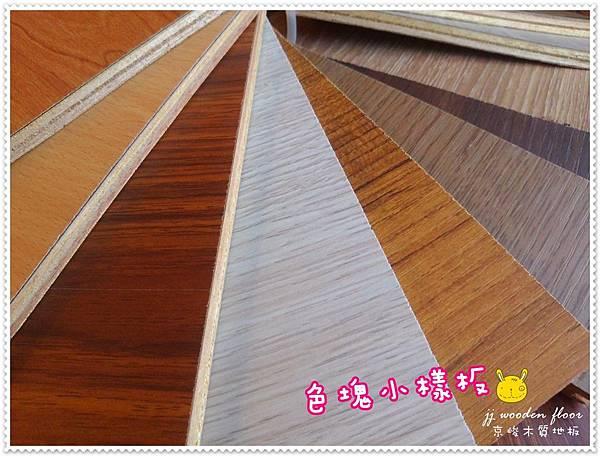 浮雕系列-台灣檜木-超耐磨地板-海島型木地板 (2).jpg